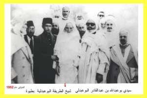 Zaouïa Cheikh El Mehdi Bouabdelli, un lieu chargé d'histoire