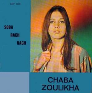 Chebba Zoulikha la rose des sables