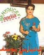 Biographie de Nadia Benyoucef