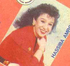 Biographie de Hassiba Amrouche
