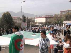 إضراب عام وغلق مقر بلدية ودائرة معاتقة الجزائر - الاخبار الصفحة