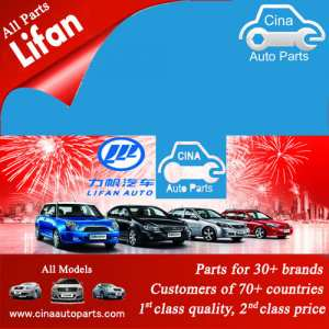 lifan x50 320 520 630 720 auto parts www.cinaautoparts.com
