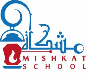 MISHKAT SCHOOL VOUS PROPOSE DES COURS EN INFORMATIQUE