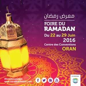 Foire du Ramadan 2016