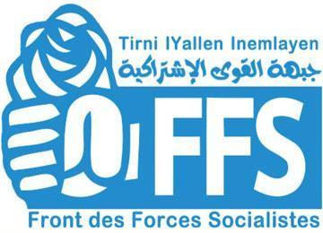 أحزاب المعارضة تجمع على خطورة الوضع الأمني للبلاد وتؤكد دعمها للمؤسسات الأمنية