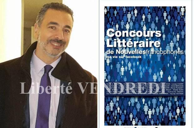 Kamal A. Bouayed primé pour « La table d'Ilyes »