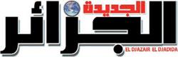 الجيش يقضي على ثلاثة إرهابيين بالوادي