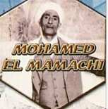 Portrait Cheikh Mohamed El Mamachi