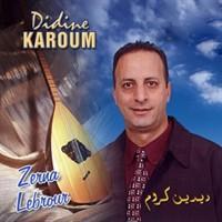 Portrait de Didine Karroum