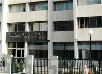 التنسيقية الوطنية للنظار تحتج غدا الأحد أم مقر وزارة التربية