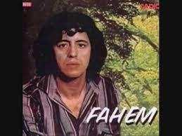 Esquisse de Mohamed Said Fahem