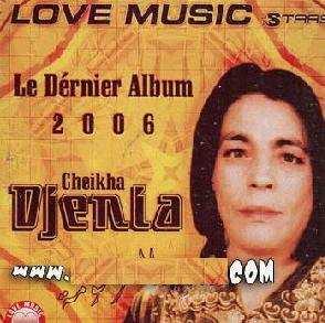 Cheikha Djenia, un parcours pénible