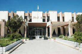 المتحف الوطني بسطيف