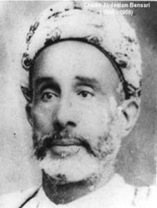 سيـرة وجيــزة للشيـخ صـاري حـاج عبد السـلام 1876 - 1959