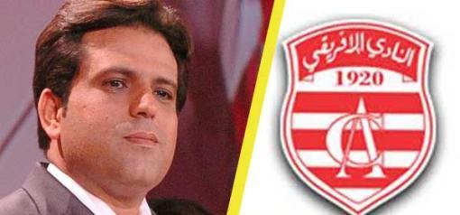 الفيفا تطالب نادي الإفريقي التونسي بدفع 85 ألف أورو لإتحاد البليدة