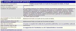 توظيف ببلدية دبيلة ولاية الواد (محاسب اداري رئيسي)