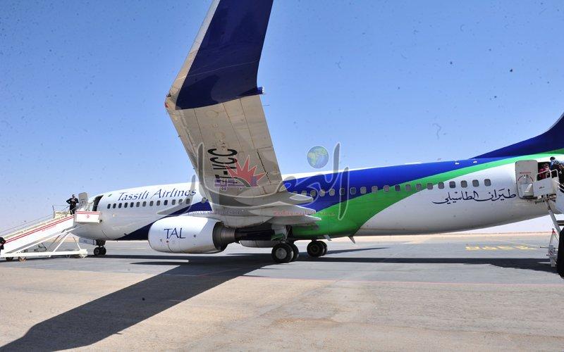 طاسيلي للطيران تفتح خط جوي بين تيارت والجزائرالعاصمة