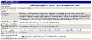 توظيف بالمؤسسة العمومية للصحة الجوارية بلدية مولاي العربي ولاية سعيدة - متصرف -