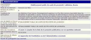 توظيف بالمؤسسة العمومية للصحة الجوارية بلدية لخضارية ولاية البويرة