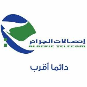 tres important - Algérie Telecom