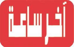 جمعية ترقية وإدماج الشباب تنظم أبوابا مفتوحة