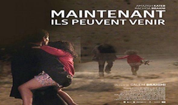 ثلاثة أفلام جزائرية في مسابقة مهرجان عنابة للفيلم المتوسطي