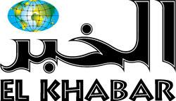 El Khabar s'est rendu au Nord du Mali et fait état des dégâts dûs à la guerre