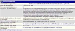 recrutement 05/11/2016 - Administrateur à l'epsp Laghouat