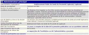 recrutement 05/11/2016 - Administrateur principal à l'epsp Laghouat