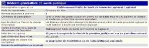 recrutement 05/11/2016 - Medecin généraliste à l'epsp Laghouat