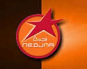 Alger - Nedjma sponsor de la photographie insolite