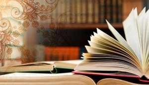 اليوم الدراسي الوطني الثالث : الرواية الجزائرية في ضوء المناهج النقدية المعاصرة