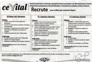 إعلان مسابقة توظيف في مؤسسة Cevital بالخروب ولاية قسنطينة فيفري 2017