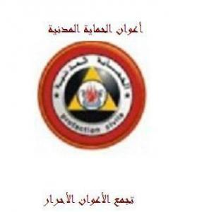 احصائيات الحماية المدنية لسنة 2011/2012