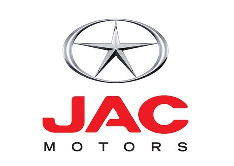 """""""جاك موتورز"""" تطرح جيلا جديدا من الشاحنات في السوق الجزائرية"""