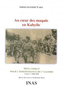"""كتاب """"في قلب الجبال بالقبائل"""" يستحوذ على صدارة المبيعات بورصة الكتاب الجزائري"""