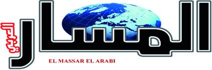 حزب النهج الديمقراطي يجدد دعمه لحق الشعب الصحراوي في تقرير المصير