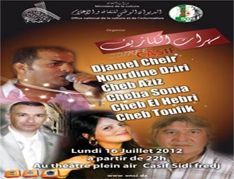 نجوم الفن الجزائري يتداولون على ر كح مسرح الكازيف في إطار الاحتفال بخمسينية الاستقلال