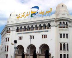 """الجزائريون سحبوا 10آلاف مليار سنتيم خلال 7أيّام لشراء """"قفة رمضان""""! طوابير من المواطنين بمكاتب البريد والوكالات البنكية لتحرير المدّخرات والودائع"""