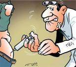 نصف الجزائريين يتهافتون على مضادات القلق الصيادلة يطالبون بالإفراج عن قائمة المهلوسات الجديدة ويحذرون