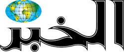 هدفنا هو احتلال مرتبة مشرفة رئيس مولودية العلمة بورديم ل''الخبر''