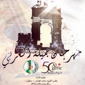 Participation de plus de 300 artistes à la 8eme édition du festival arabe de Djemila