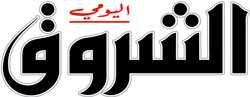 توقيف 9 مهربين موريتانيين بتندوف