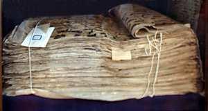 Tlemcen possédait un des quatre exemplaires du Coran rédigé par Othman Ibn Affane, troisième Khalife