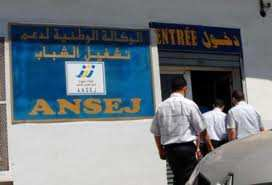 Tlemcen : 1.780 projets financés par l'ANSEJ