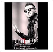 Musique Nouvel album de Chiheb