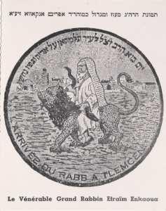 Rabbi Ephraïm Elnkaoua
