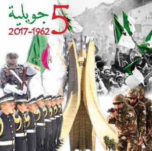 70acbfdde برنامج خاص للجيش في الذكرى 55 لعيدي الاستقلال والشباب