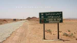 تعريف بلدية الأبيض سيدي الشيخ