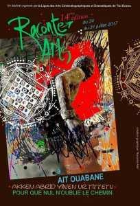 استمتع بمهرجان الفنون في تيزي وزو